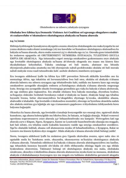DVA 16 Days -Joint Press Statement 2020. Luganda